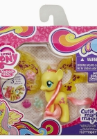 Fluttershy-charm-wings-brushable-2